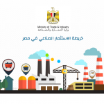 Egypt launches its first integrated industrial investment map, Minister of Trade